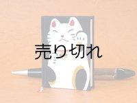 お散歩てのひらノート小5.0×6.5(超巨大福猫さま)