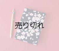 お散歩卓上メモ帳 縦開き型(桜舞)