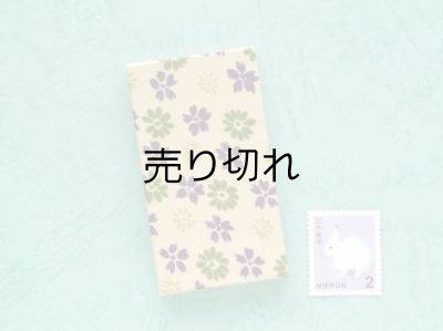 画像2: 般若心経豆折り本(生成り地に紫緑花)