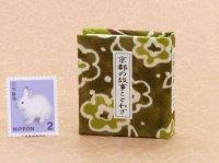 京都の故事ことわざ豆本(緑花紋)