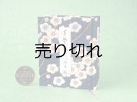 万葉集絵歌留多豆本(立春-留紺)