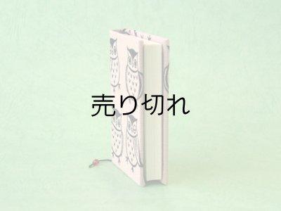 画像4: お散歩てのひらノート小5.0×6.5(木菟)