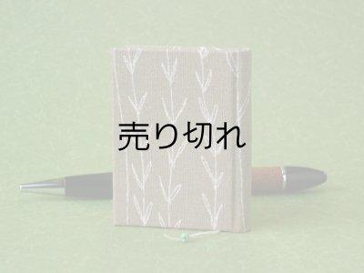 画像1: お散歩てのひらノート小5.0×6.5(SIMPLE TREE)
