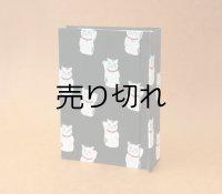 絵はがき・ 絵手紙・年賀状 120枚整理帖(福まねき)