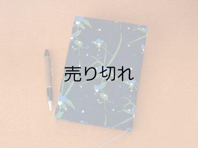 画像1: 小型日記帳(つゆくさ)