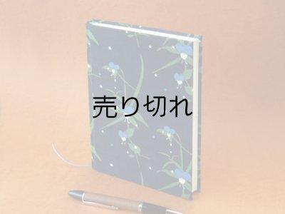 画像3: 小型日記帳(つゆくさ)