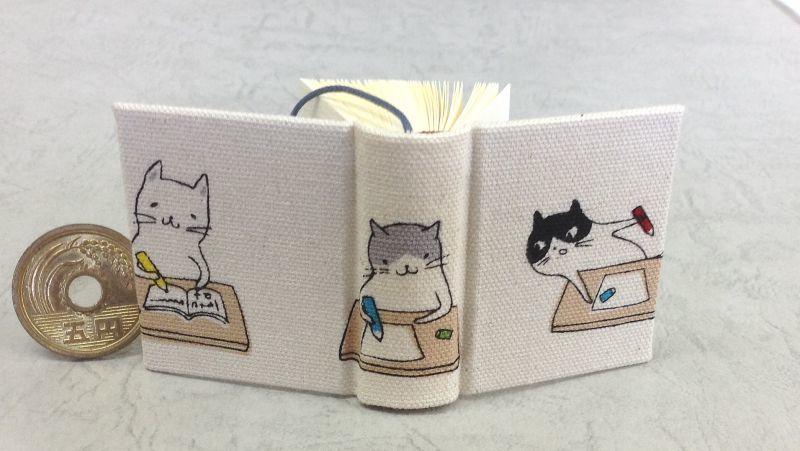 ◎△□ 猫のセンタ-試験