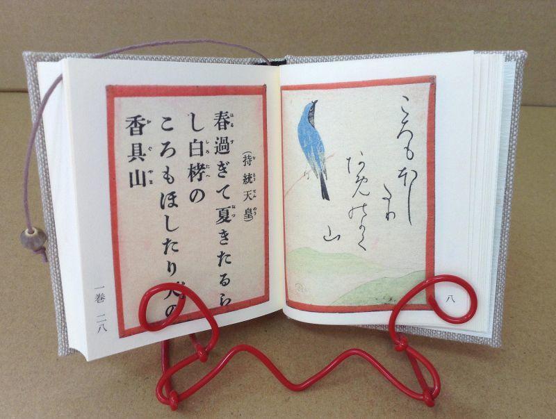 ◎日本文化の水準を世界に誇る ◎六人の大家の手による「万葉集絵歌留多」の取り札 ◎京都・海文舎印刷