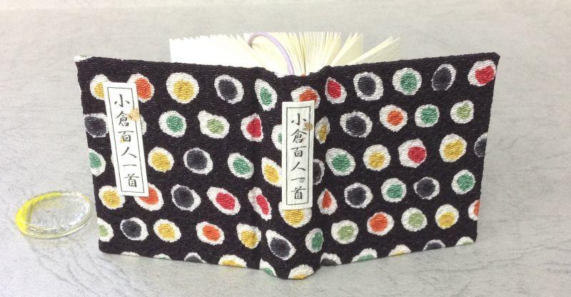 ◎紫式部 の 袖の中にも。 京都・海文舎の手作り「小倉百人一首」豆本