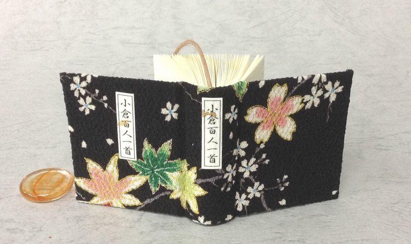 ◎胃腸風邪は治ってきたが、京都の天気は今ひとつ ◎自分用の「小倉百人一首」豆本作りませんか?