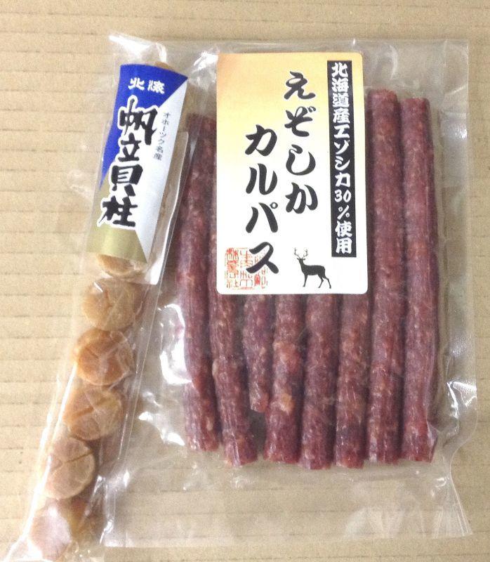 ◎北海道・旭川から美味しい贈り物!!