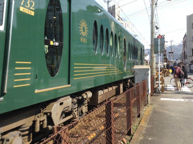 京都・叡山電車は 七星!?