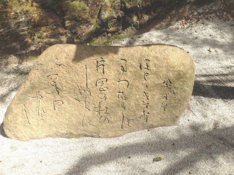 ◎京都上賀茂神社でバッタリ 紫式部 さんに。。。