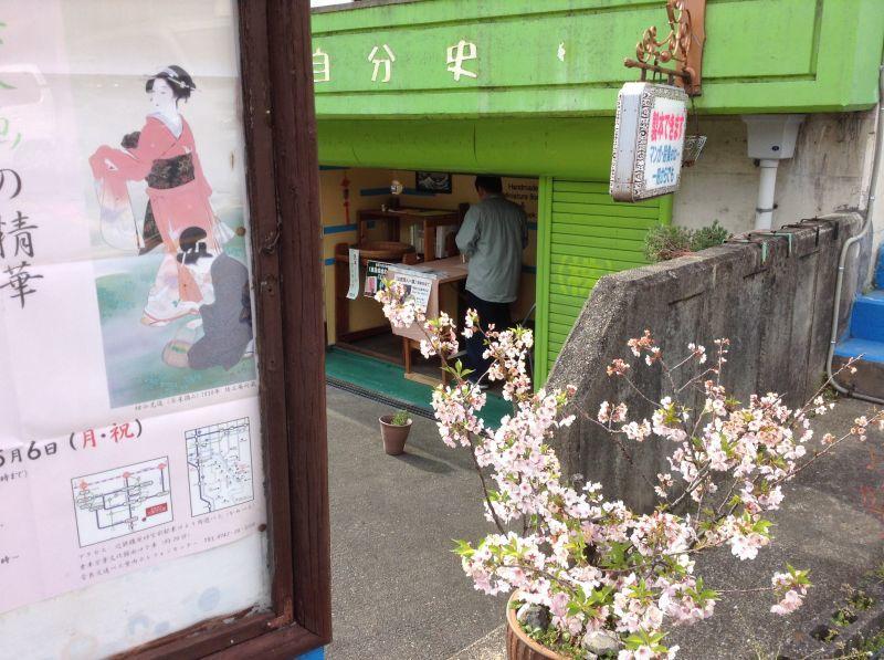 ◎ガレ-ジ出店 また再開します。 京都手作りお散歩・海文舎