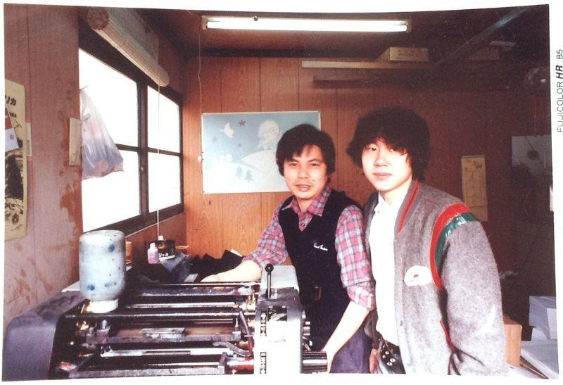 ◎京都・海文舎印刷(株) **37歳になりました。