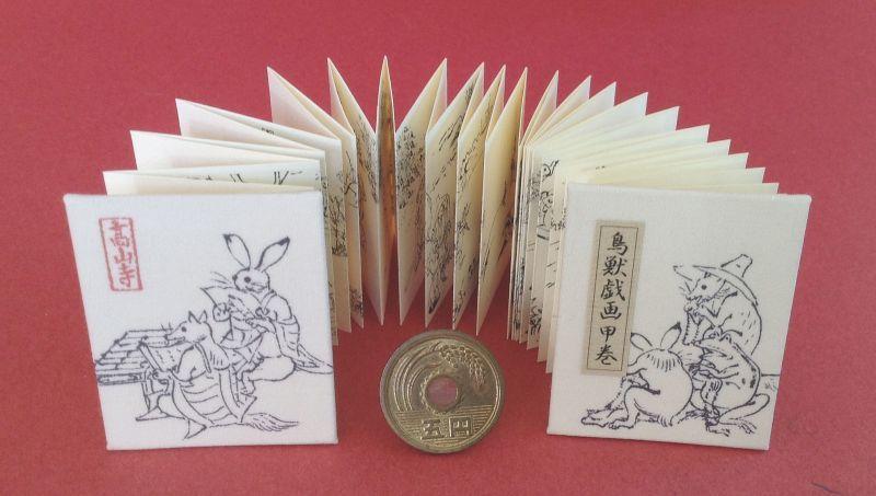『鳥獣戯画』甲巻 その五・小坊主と法事客  ◎京都・海文舎・手製本仕上げ
