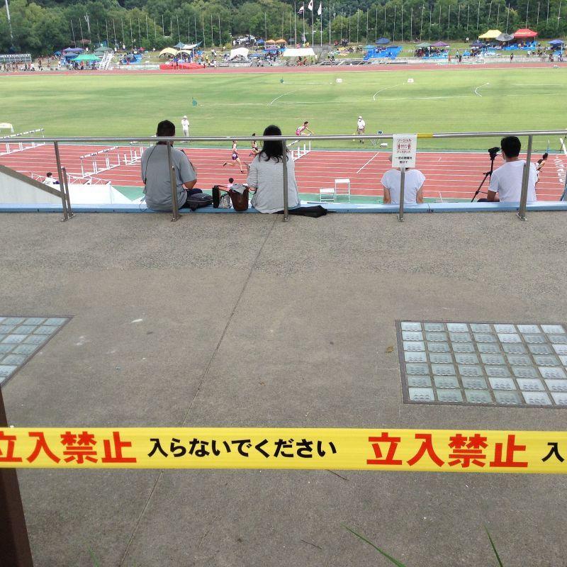 SUMMER GAME 2020 京都府高等校陸上競技 8月8日~10日