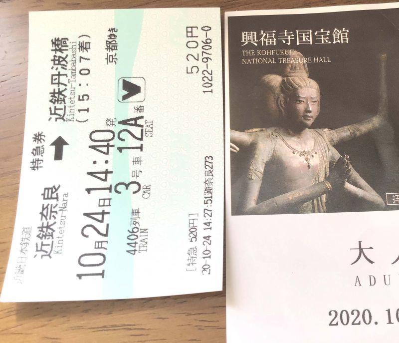 ◎奈良の興福寺の阿修羅像