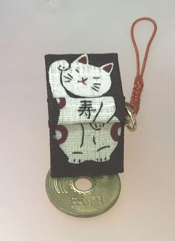 ◎今日は良い日だ! ◎招き猫 豆ノートストラップ 2cm×2,2cm100頁 ◎京都手作りお散歩