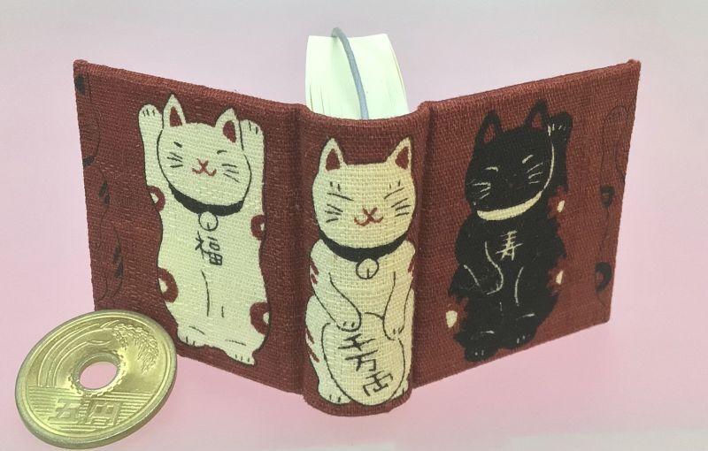 ◎招き猫◎幸せになりたい人~~はぃー◎金持ちになりたい人~~はぃー ◎長生きしたい人~~はぃー